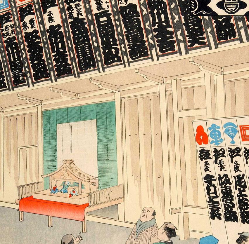 もっと知りたい!歌舞伎の世界