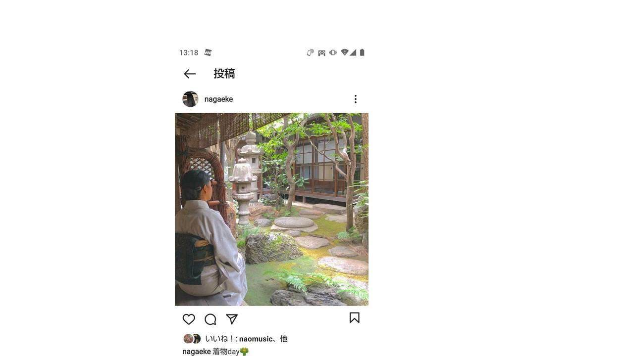 長江家住宅Instagram(京都学専攻学生企画)