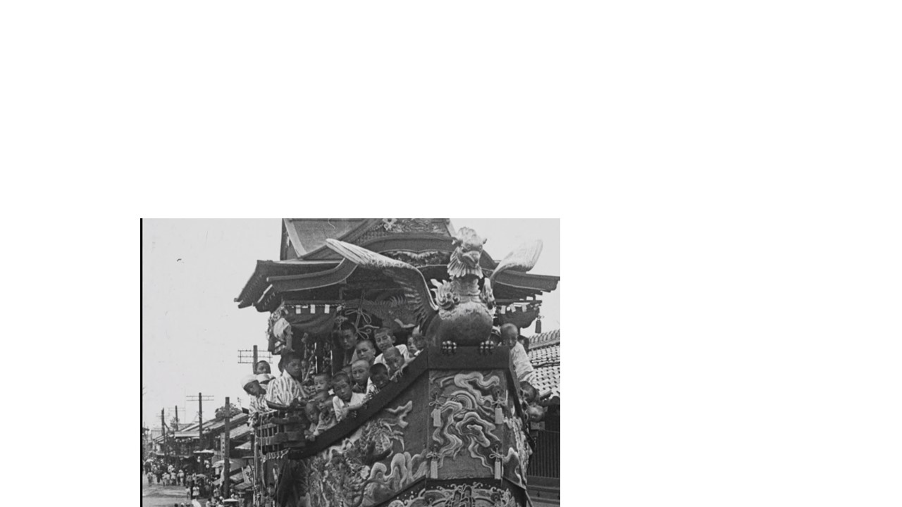 昭和初期の船鉾の動画