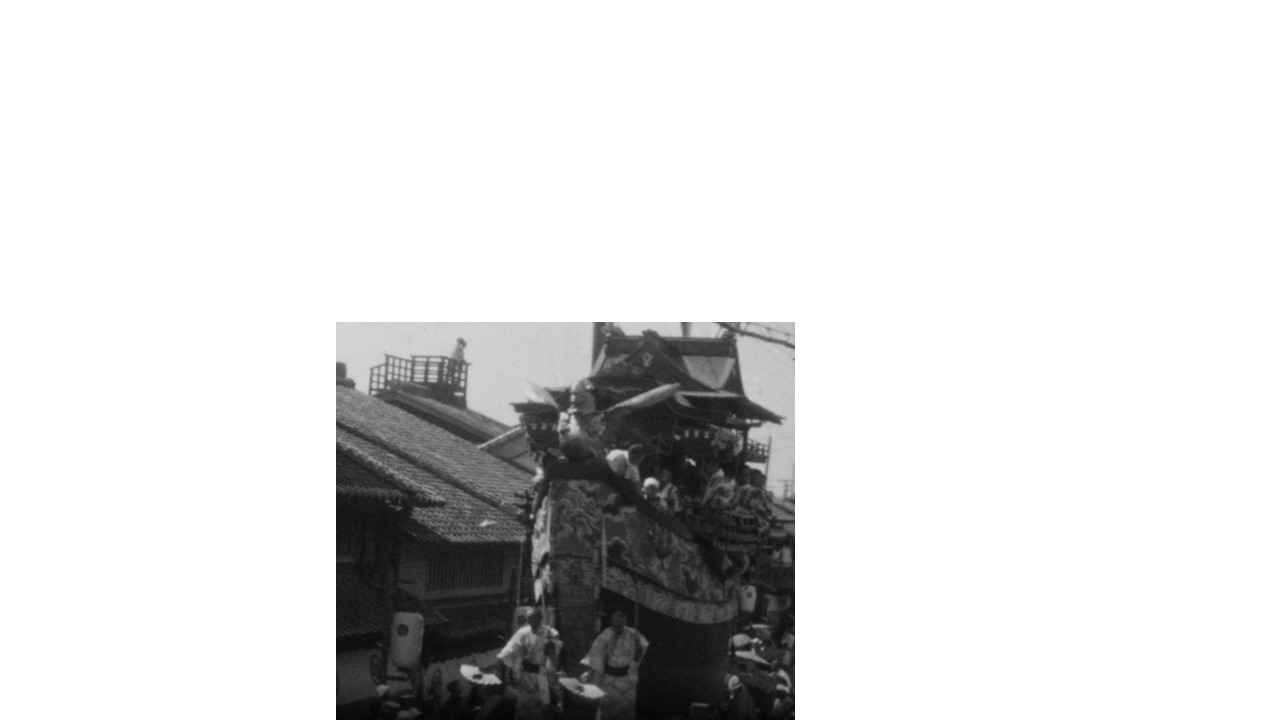 Video of Yamahoko Processions in 1929 and 1930