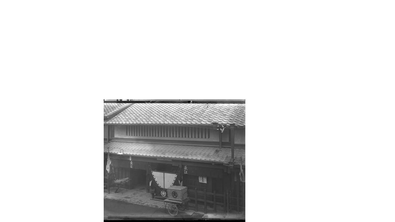 Nagae Family Residence's old photos