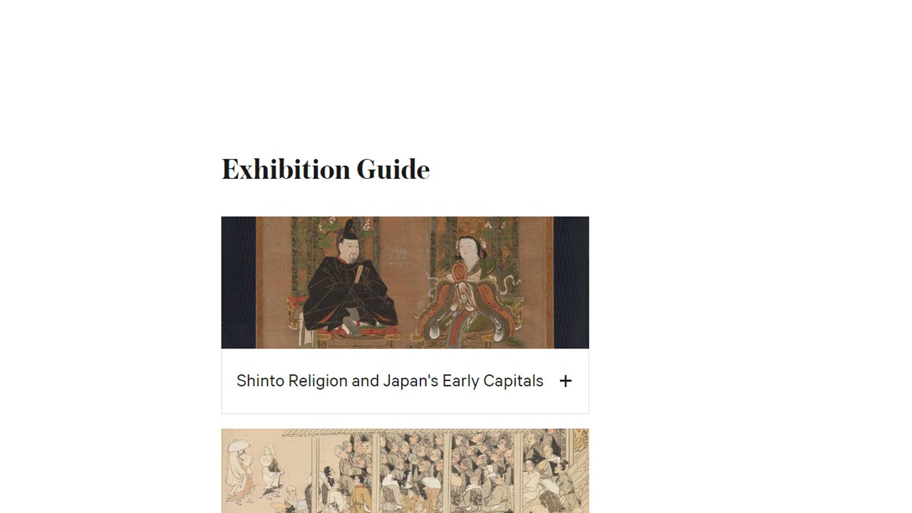 Exhibition Guide of