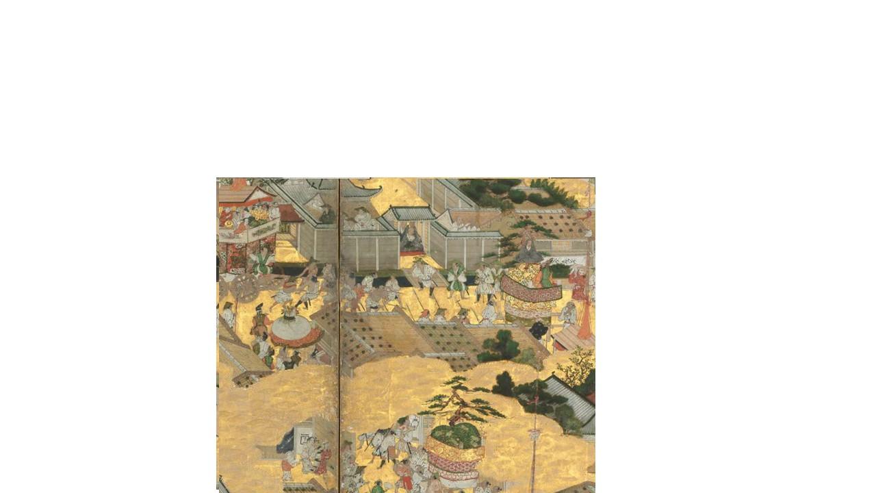 勝興寺本(高岡市雲龍山勝興寺/文化財デジタルアーカイブ)