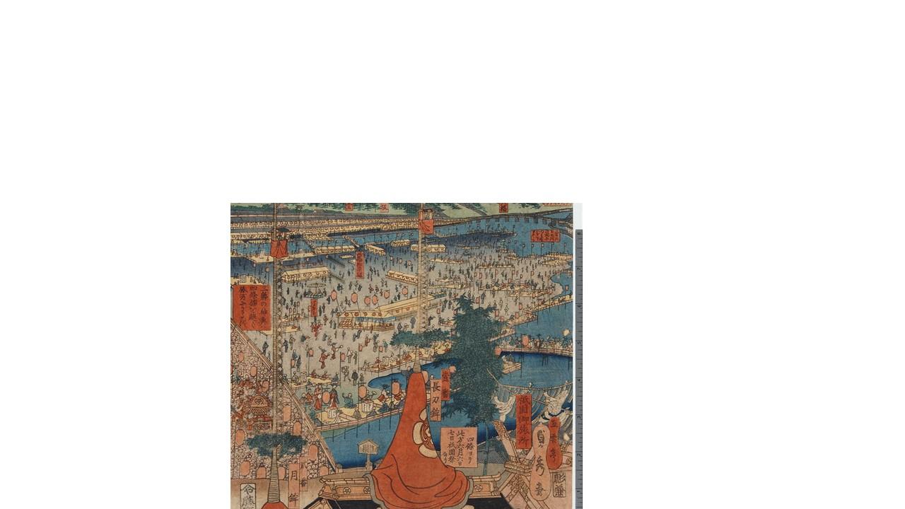 祇園祭・浮世絵データベース