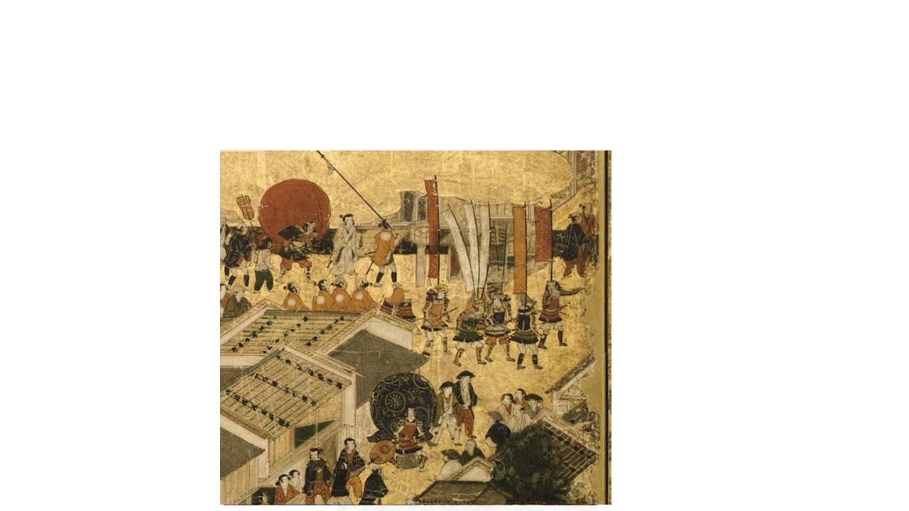 神戸市立博物館本(Google Arts and Culture)