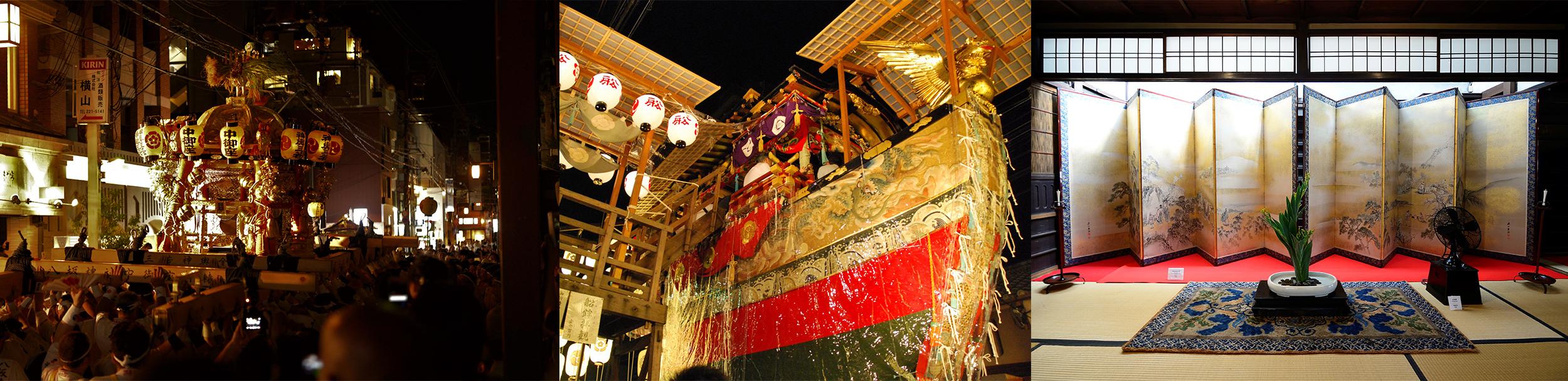 祇園祭デジタル・ミュージアム2020<br>-祇園祭の過去・現在・未来-