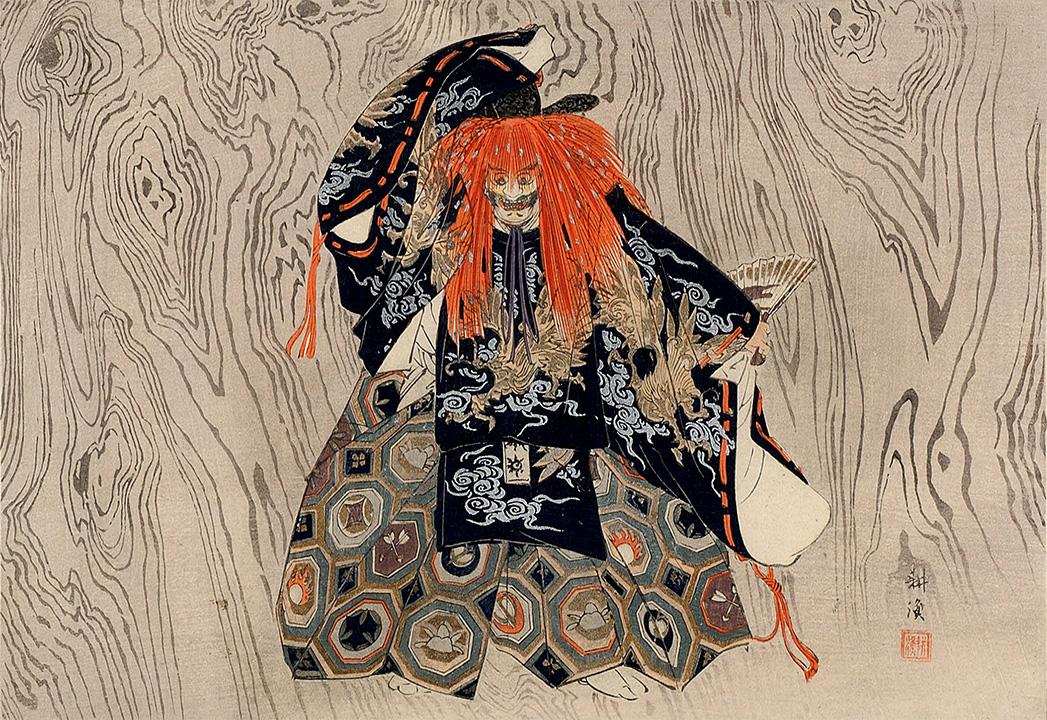 能楽(文化デジタルライブラリー)