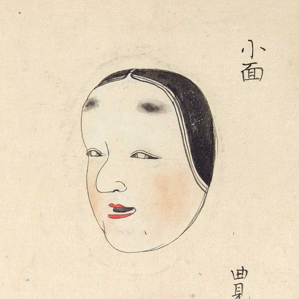 能・狂言Wiki